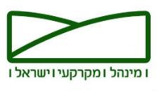 לקוח_דיגידוק_מינהל_מקרקעי_ישראל